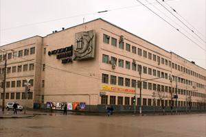 Московский шинный завод признан банкротом