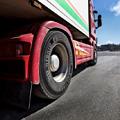 грузовые шины Москва